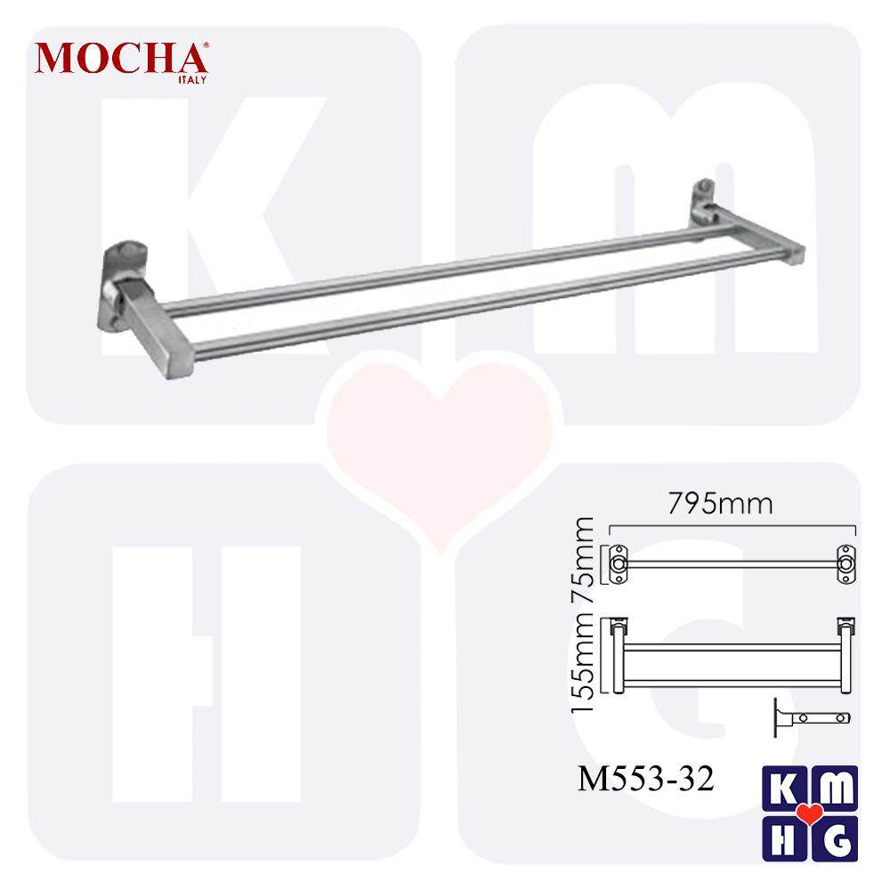 MOCHA Italy - Stainless Steel Towel Bar 26 (M553-32)