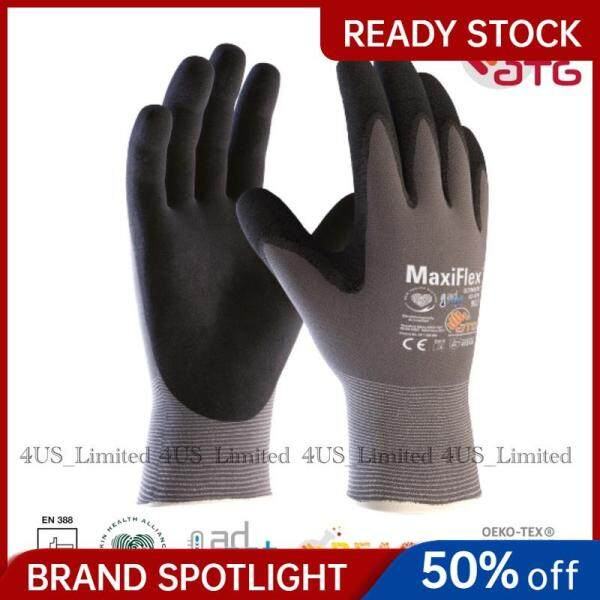 MaxiFlex Ultimate Safety Gloves With AD-APT- Breathable Gloves For Electrician, Precision Handling