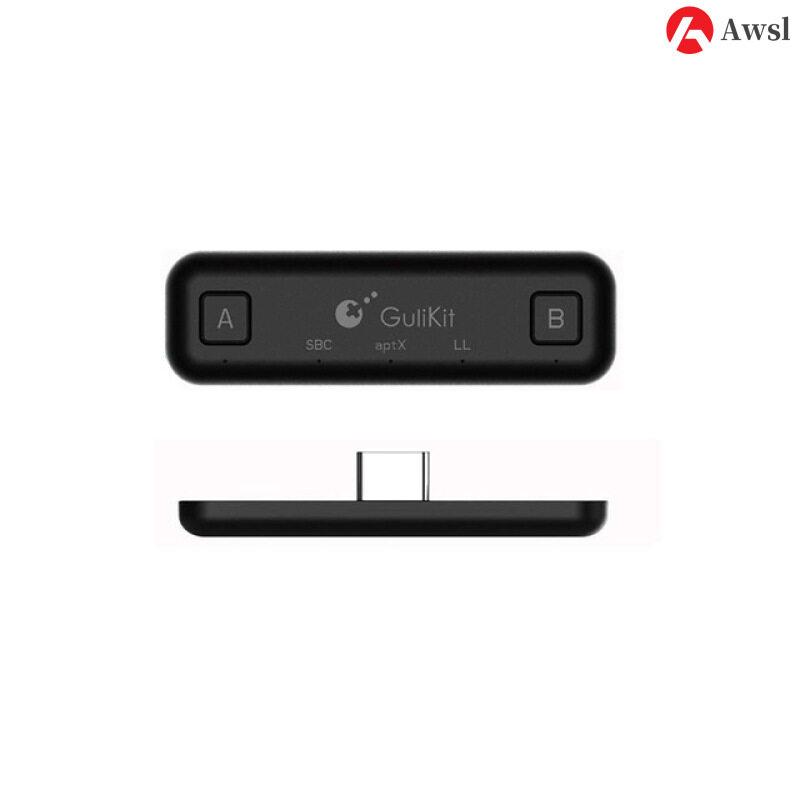 W/APTX Độ Trễ Thấp, Bộ Chuyển Đổi USB Cho Nintendo Switch / Switch Máy Phát Bluetooth, Âm Thanh Không Dây