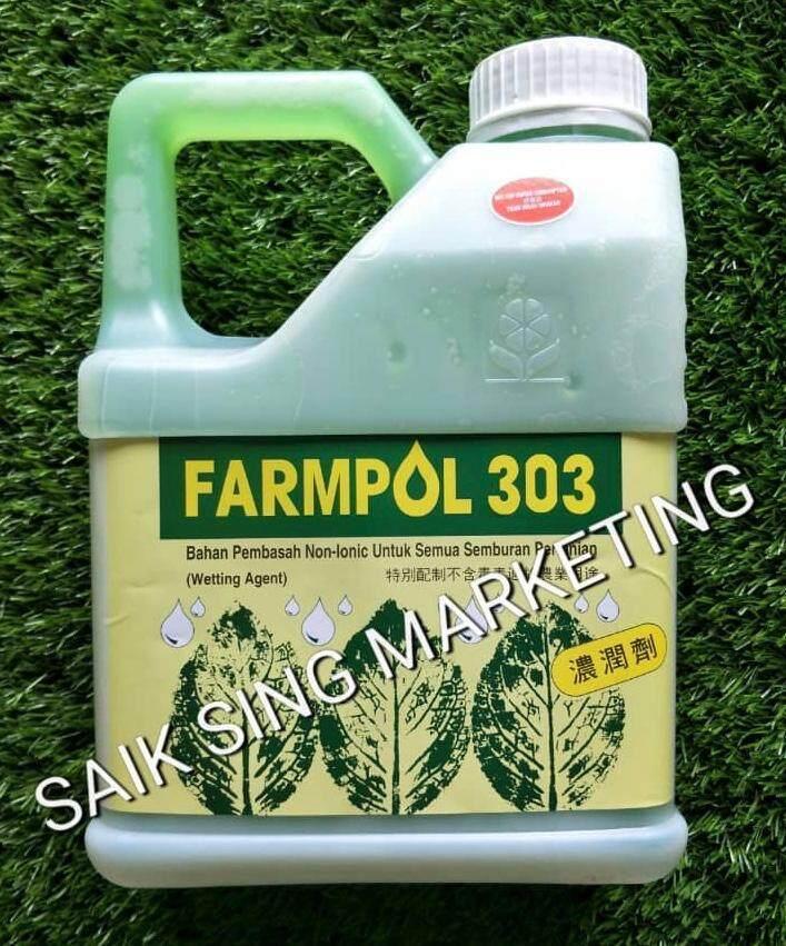 4KG Farmpol 303 Adjuvant Chemical Gam Racun Wetting Agent