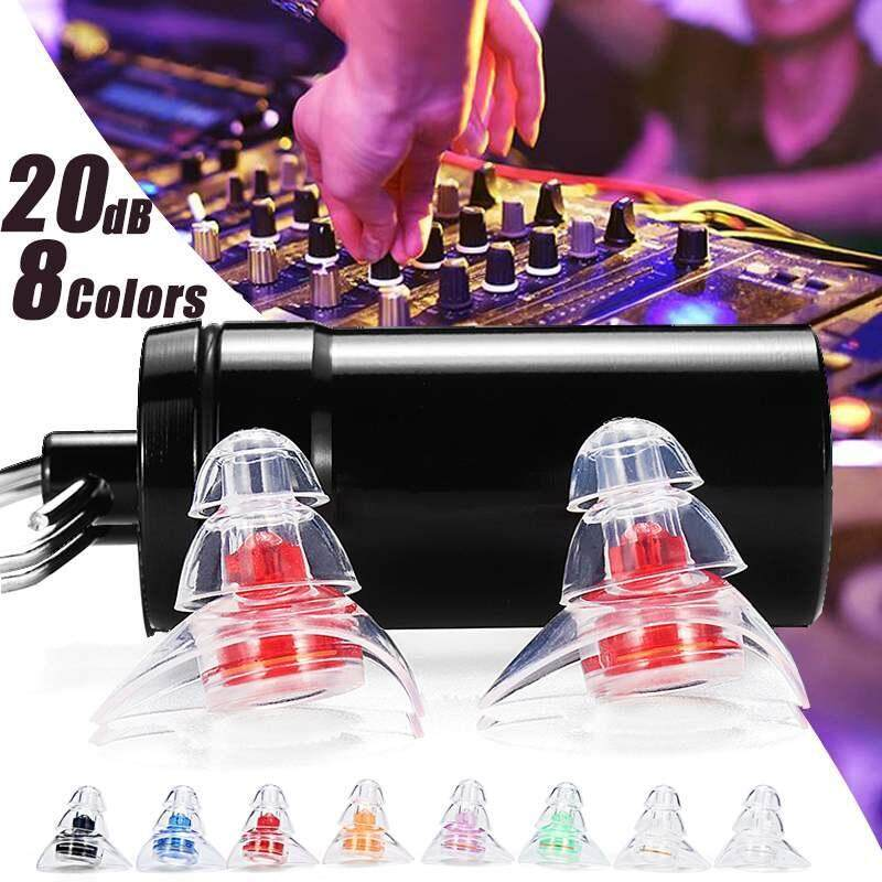 1 Pair Soft Silicone Ear Plugs Protection Reusable Professional Earplugs Noise Reduction For Sleep Dj Musicians Party Motorcycle