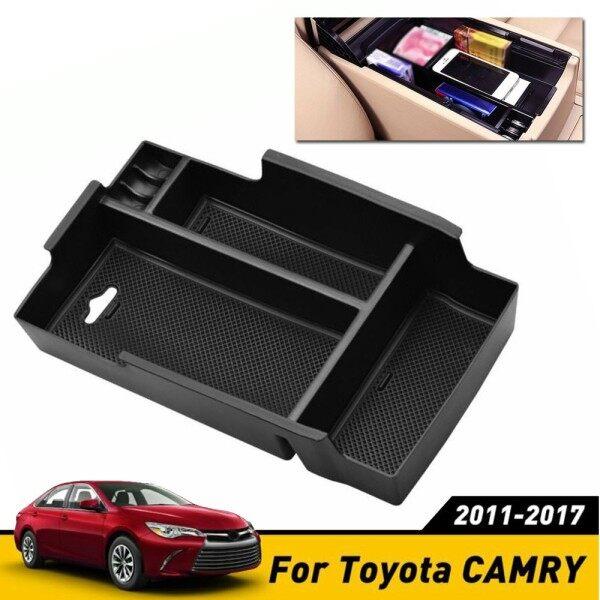 Nhựa Có Thể Tháo Rời Hộp Lưu Trữ, Phụ Kiện Phù Hợp Cho Toyota Camry 2011-17