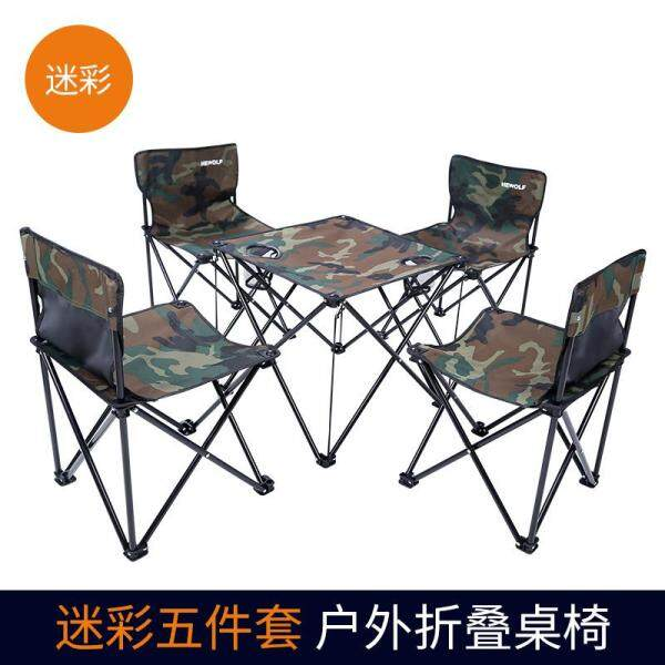 Outdoor self-driving tour picnic table and chair combination five-piece portable camping outdoor folding table set