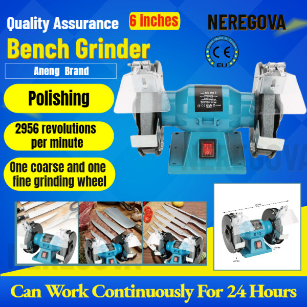 6 inch Bench Grinder Multifunctional Polishing Machine 2956r/min Desktop Grinding Machine 200W