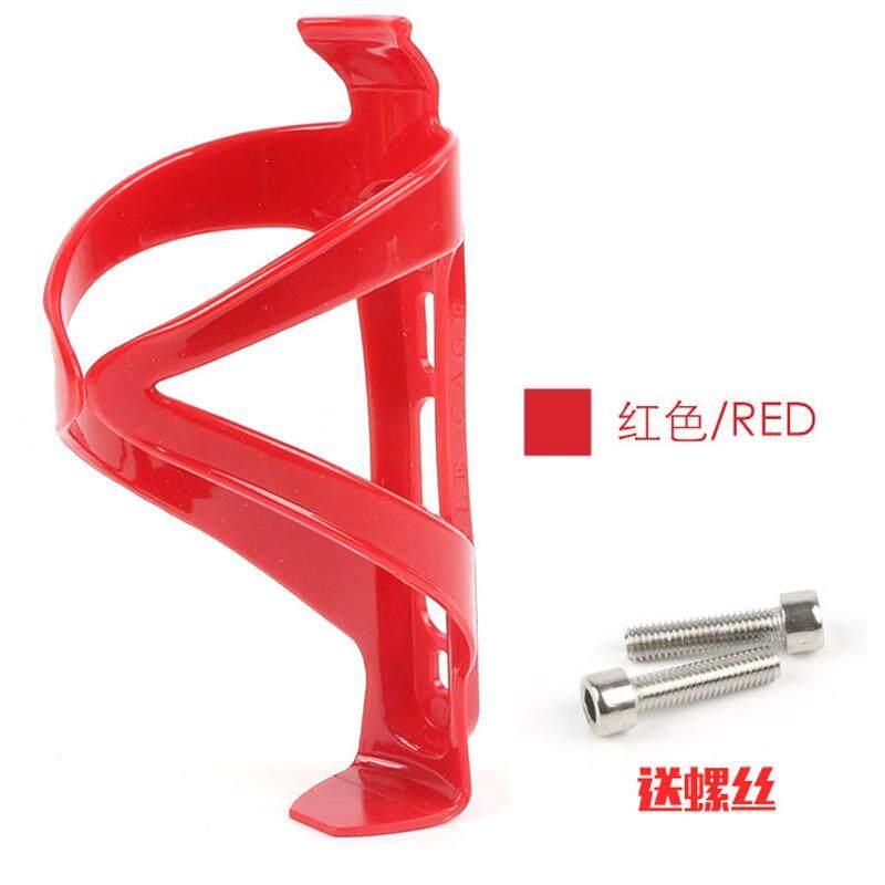 Bike Mountain Bike Bicycle BMX Road Bike Frame Folding Bicycle Plastic Bottle Cage Cup Holder