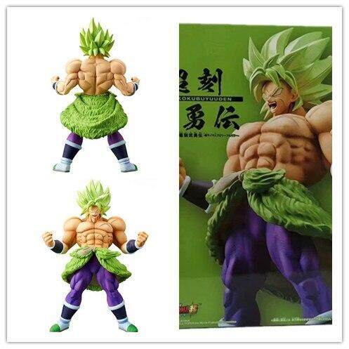 Japanese Animation Seven Super Saiya Choukokubuyuuden Broly Statue Collection Toy And Doll Gifts