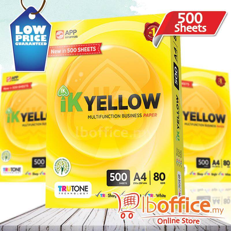 IK Yellow Paper - A4 80gsm 500sheets
