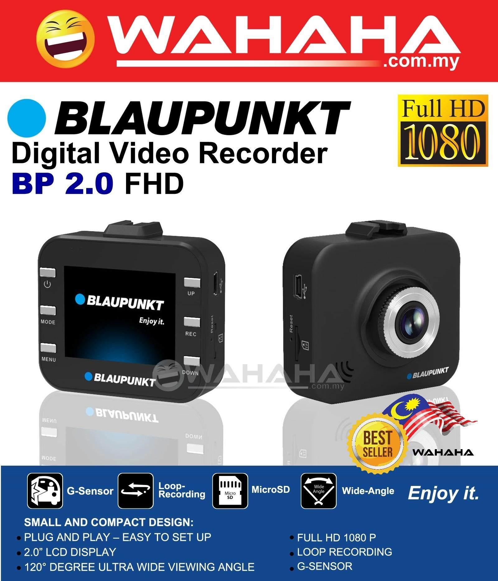 Blaupunkt Vehicle Backup Cameras price in Malaysia - Best Blaupunkt