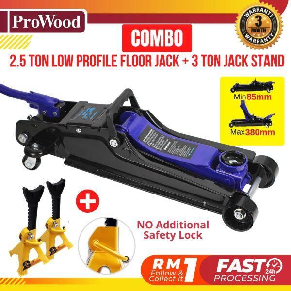 2.5 Ton Low Profile Floor Jack 85mm - 380mm ( Blue / Black ) + 2 pcs ( Standard / With Lock ) Jack Stand Car Automotive