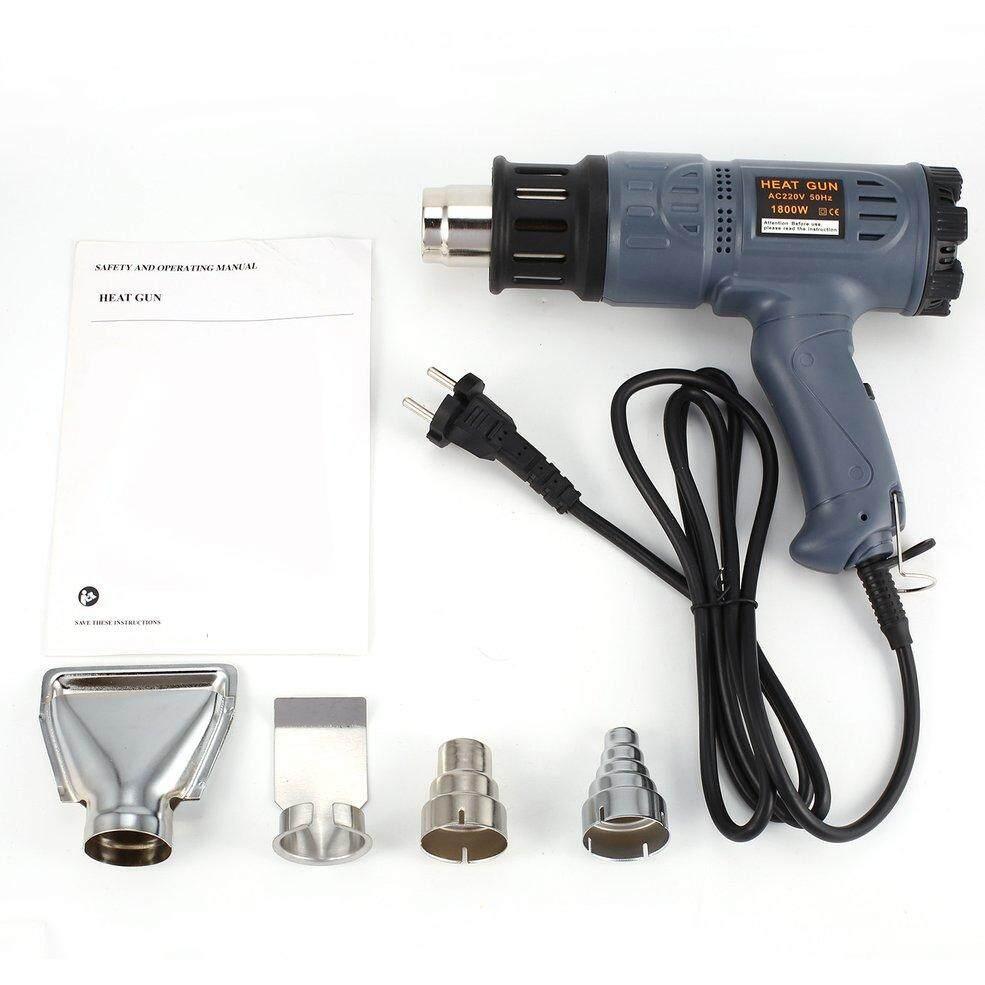 QNSTAR 1800W Hot Air g*n Thermostat Heat g*n Hot Air Blower Shrink Wrapping Thermal power tool Soldering g*n Heat Air g*n