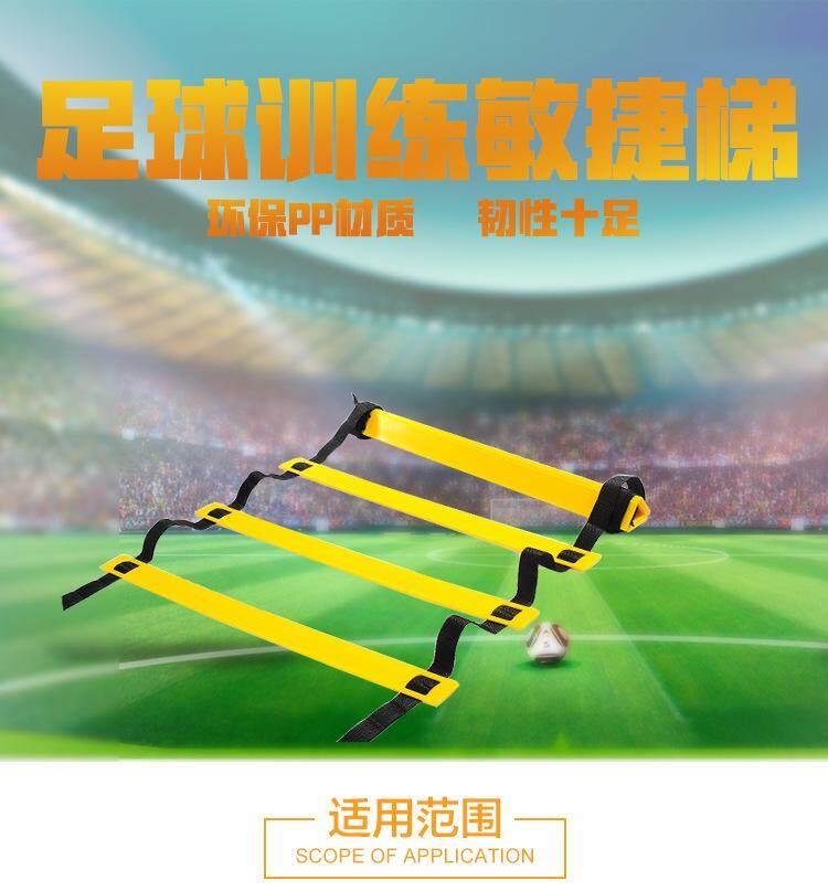 Pop Durable 20 Rung 10M Agility Ladder For Soccer Speedtraining