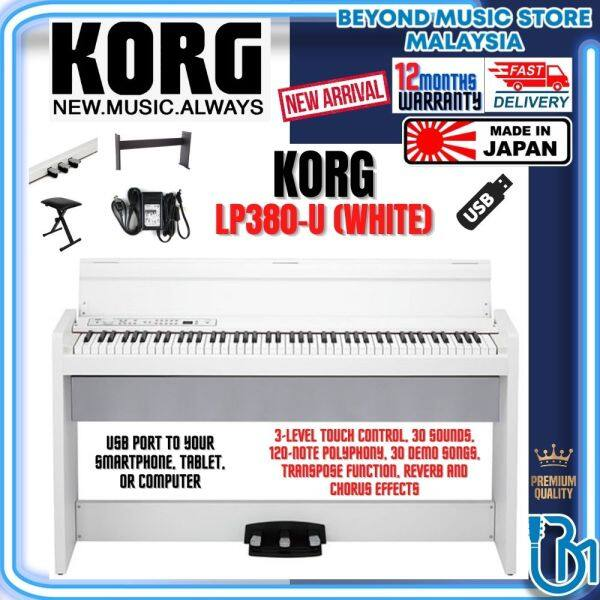 2021 Korg LP-380U Digital Home Piano - White (Korg LP380U/KorgLP380U/Korg-LP380U) Malaysia