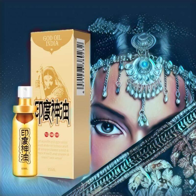 Original Indian God Oil India Men Delay Spray Prevent Premature Ejaculation Long Lasting 60 Min