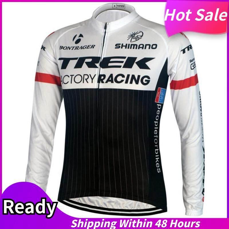 Men Cycling Jersey Jacket Shimano Bike Long Sleeve MTB Tight Shirt Team Clothing