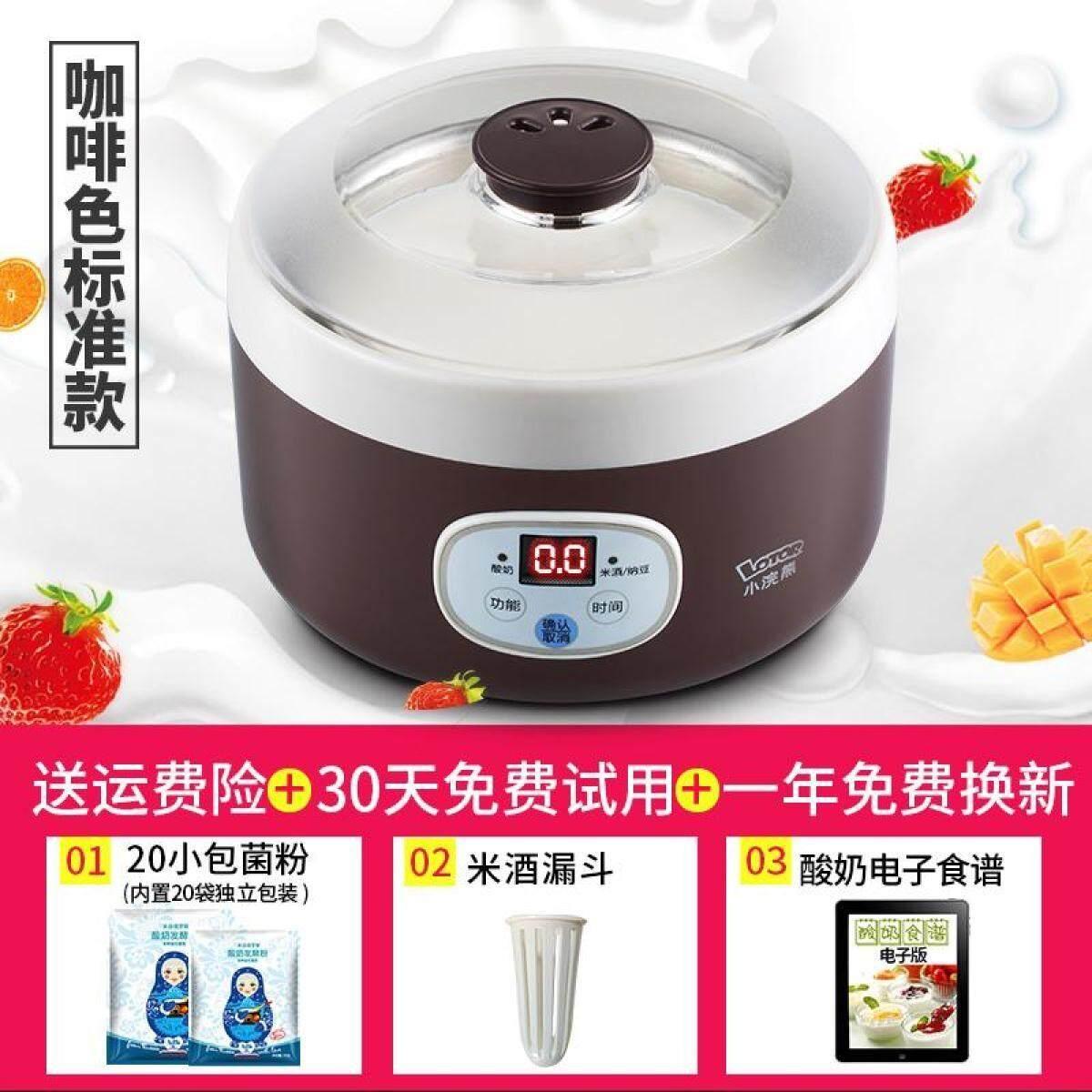 Raccoon TW-303A Homemade Yogurt Machine Household Automatic Power-Off Multifunction Mini Fermentation Cup Rice Wine