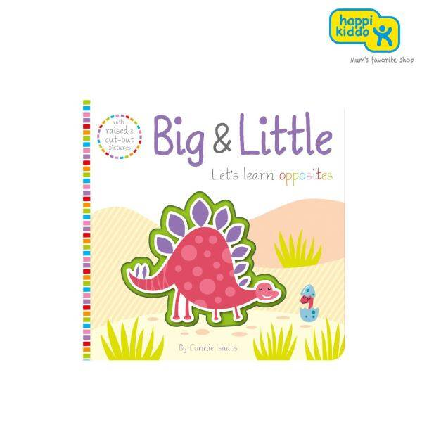 Happikiddo Books- Imagine That- Big & Little: lets learn opposites Malaysia