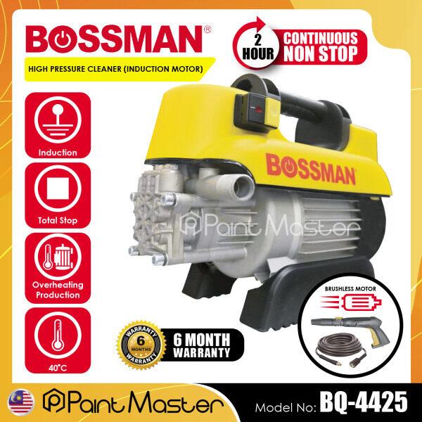 BOSSMAN  BQ-4425 Brushless Motor (Induction Motor) 1800w High Pressure Washer Cleaner 120 Bar Water Jet BQ4425