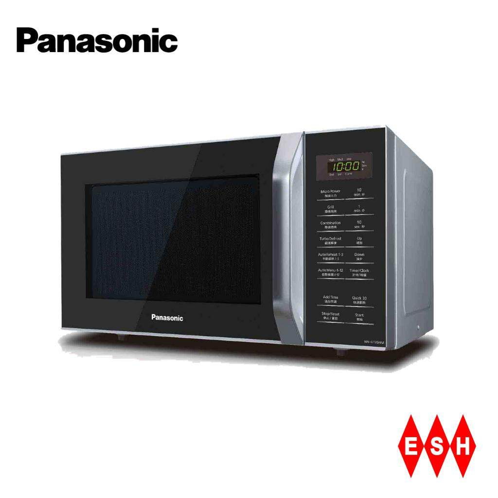 Panasonic NN-GT35HMMPQ 23L Microwave Oven With Grill