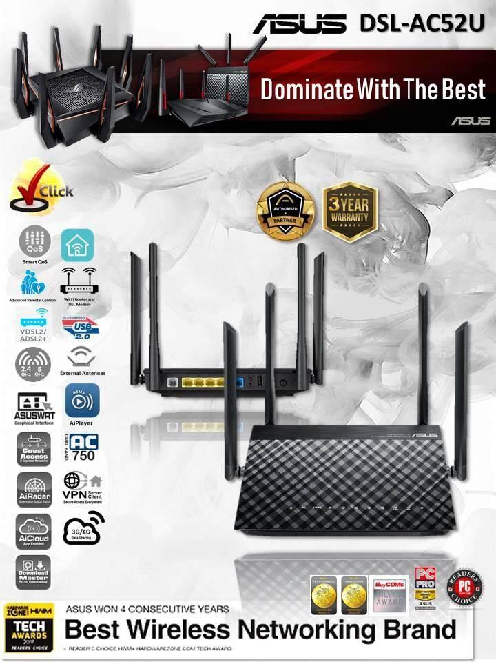 DSL-AC52U AC750 Dual Band ADSL/VDSL Gigabit WiFi Modem Router