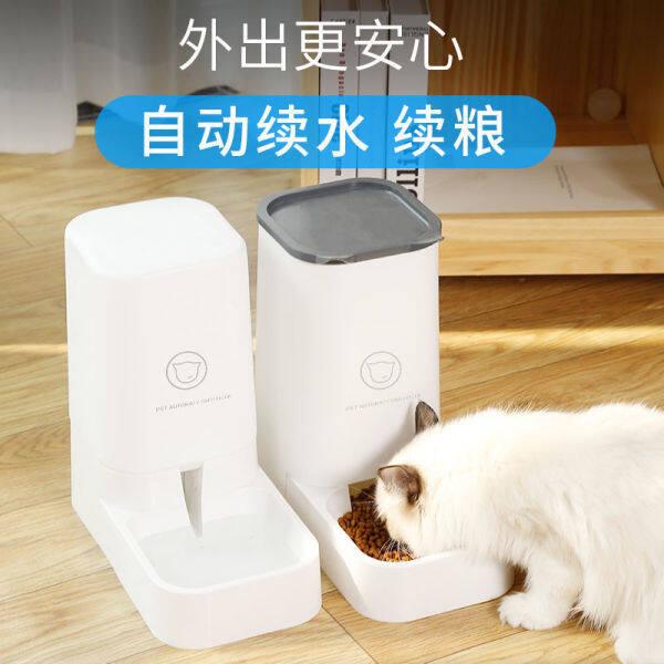 【 80% DISCOUNT】 Nước Quả Con Chó Tự Động Mèo Nạp Nước Tự Động Dispenser Mèo Bát Bát Đôi Chó Nước Lưu Vực Dispenser Pet Nguồn Cung Cấp