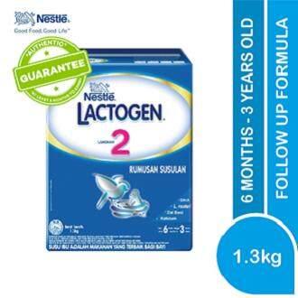 Lactogen 2 Infant Milk Formula (6 - 36 Months) 1.3kg X 1 By Lazada Retail Lactokid.