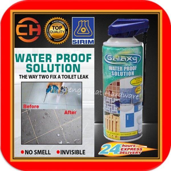 Galaxy PB-GW001 Waterproof Solution Spray 400ML