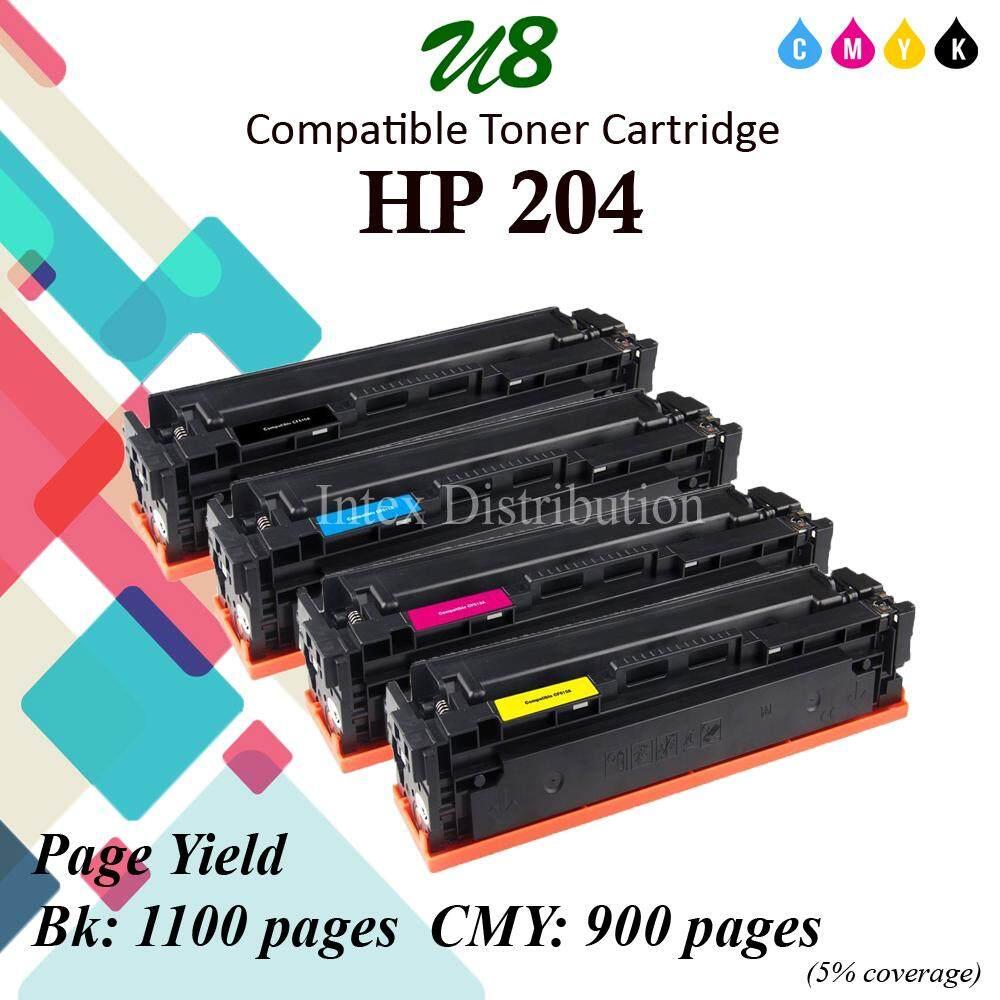 U8 Compitable HP 204A (CF510A/CF511A/CF512A/CF513A) for HP Color LaserJet M154A/M154NW/M180/180N/M181/M181FW
