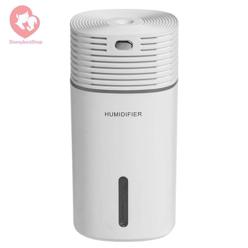 255ml Air Humidifier 7 Color LED Ultrasonic USB Essential Oil Diffuser Singapore