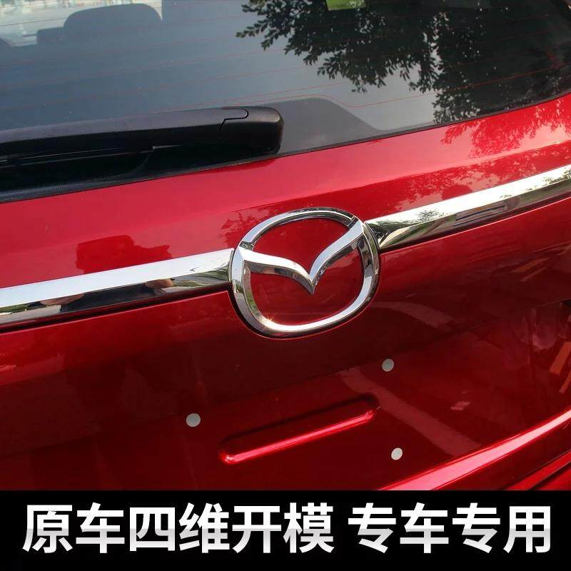 Cx5 Tailgate Chrome Moulding By Tks Tyre & Auto Service Centre.