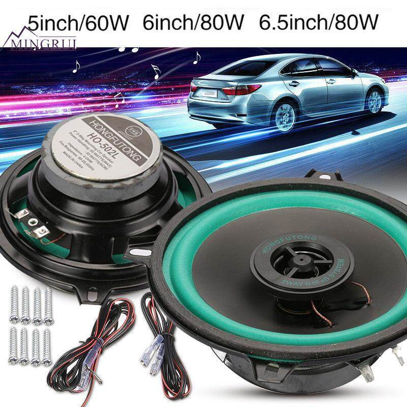 Mingrui 80w 6 Inch 2pcs Ho-602l Car Hifi Loudspeaker Reproducer Stereo Porfessional Coaxial Carstereo Car Accessories Auto Speakers By Mingrui.