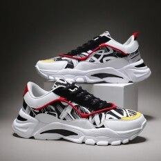 Giày sneaker thể thao nam đế cao chống trượt thiết kế họa tiết nổi bậ