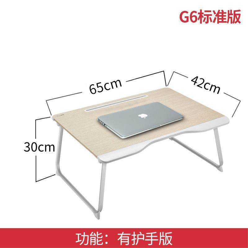 Bed Small Table Laptop Desk Table Student Desk Bedroom Dormitory Bed Simple Folding Table Home Children Learning Bay Window Desk Board
