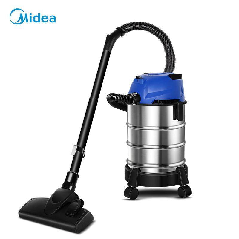 Midea T2 Canister Vacuum Cleaner Handheld Dust Cleaner 14KPa Power Suction Eliminate Mites, 12L max capacity, Suction Dry/Water/Blower, Suitable for Carpet, Blue Singapore