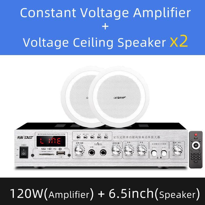 Small flexible public address system ceiling speakers commercial class  power amplifier 70V or 110V constant voltage out speaker, 2 Zone with