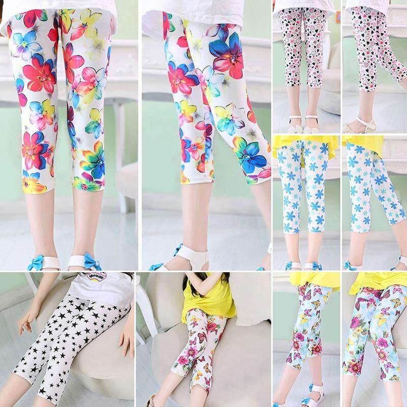 Gilrs Pants,❤️ Kids Baby Girls Printing Flower Ninth Pants Tight Toddler Leggings Autumn Bottoms Trousers 2-7 T