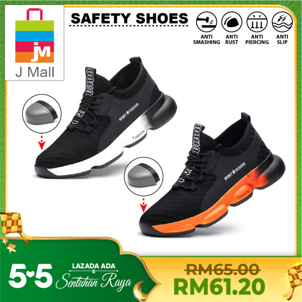 J MALL Safety Shoes Sport Shoes Wear-Resistant Anti-Smash Steel Flying Woven Breathable Protective Steel Toe Cap Shoes 832 - BLACK WHITE / BLACK ORANGE