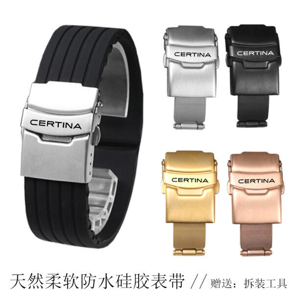 Certina Silicone StrapDS PH200MTurtle CarmenC536Diving Sports Watchband Men and Women2021mm Malaysia