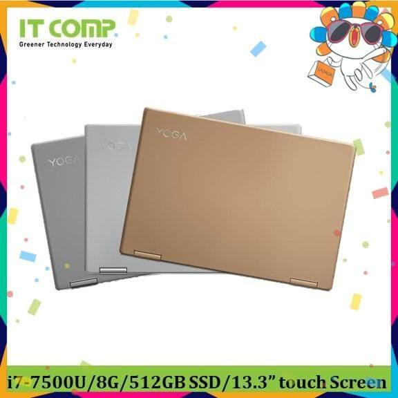 Lenovo Yoga 720-13IKB 80X6001CMJ Cooper (i7-7500U/8GB/512GBSSD) Malaysia