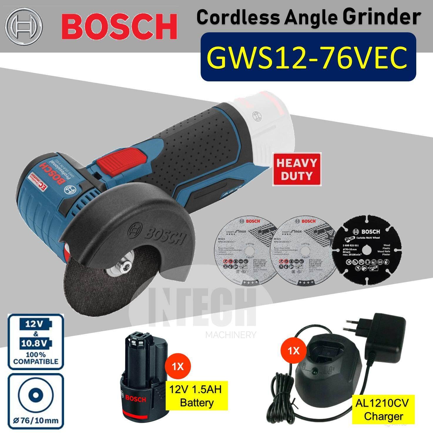 BOSCH GWS12-76V-EC Cordless Angle Grinder + GAL1210CV AND 1No 12V 1.5AH Battery (GWS1276VEC)