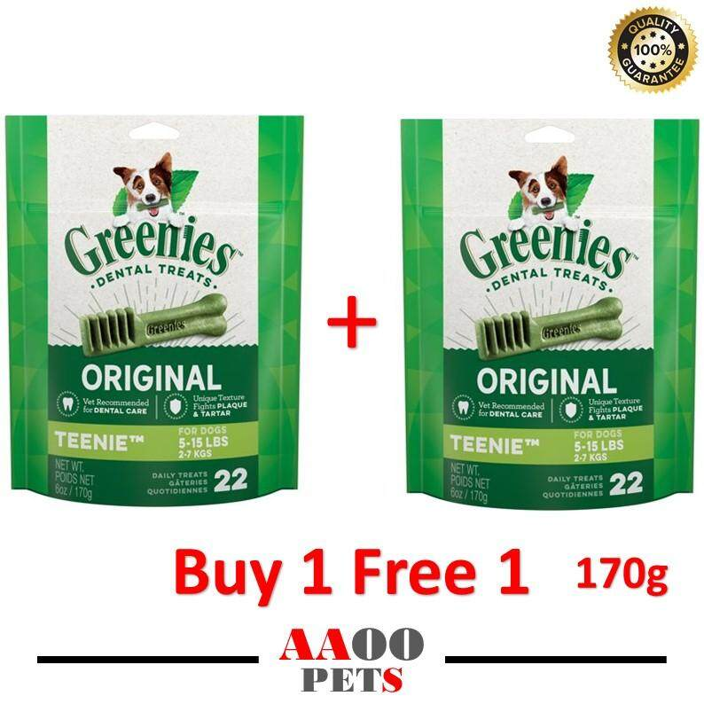 [free Shipping] Greenies Dental Treats Teenie (22pcs) - Dental Chew / Dog Treats (170g) (buy 1 Free 1) By Aaoo Pets.