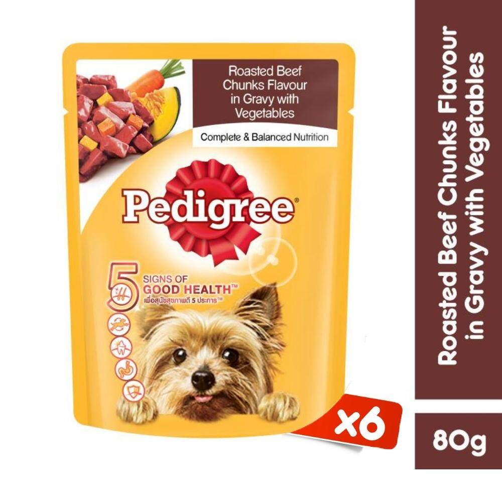 Pedigree Buy Pedigree At Best Price In Malaysia Www Lazada Com My