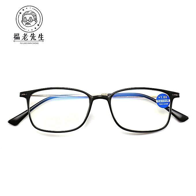 Fashion Defend An Old Flower Mirror TR Square Frame Stainless Steel