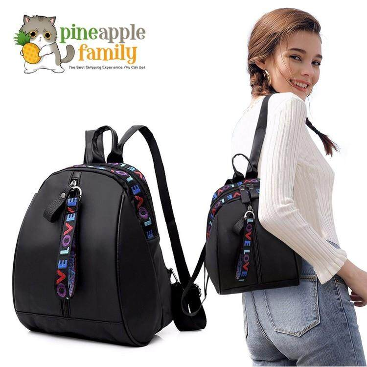 Ruby Fashion Women Backpack Casual Backpack Nylon Waterproof Material Plain Colour By Pineapple Family.