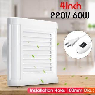 Quạt Hút Cửa Sổ Gắn Tường 4 220V 60W, Quạt Thông Gió Cho Phòng Tắm thumbnail