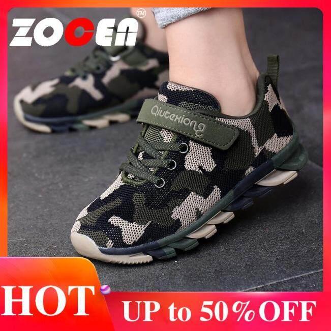 Giày ZOCEN Cho Bé Trai, Họa Tiết Ngụy Trang, Đi Hàng Ngày giá rẻ