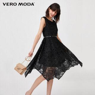 Vero Moda Đầm Bất Đối Xứng Không Tay Đan Ren Cho Nữ, 32027A515 thumbnail