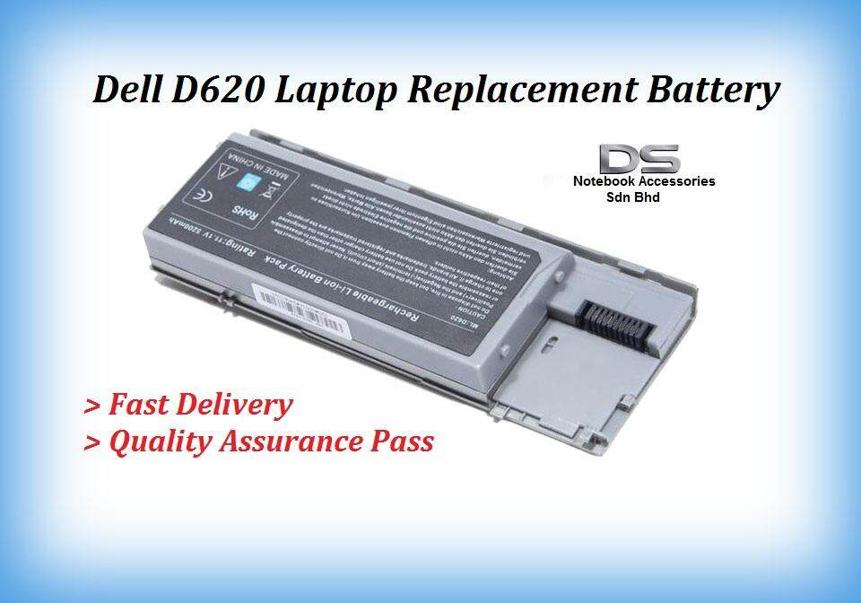 Dell Latitude PC764 Replacement Battery / Dell D620 Battery Malaysia