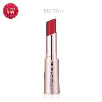 [SUM37] Deer Flora Enchanted lip glow No. 1