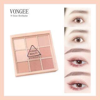 Bảng Phấn Mắt Thời Trang Mới Bảng Màu Phấn Mắt Mờ 9 Màu Bộ Trang Điểm Màu Nude Phấn Mắt Lấp Lánh, Hiệu Quả Lâu Dài thumbnail