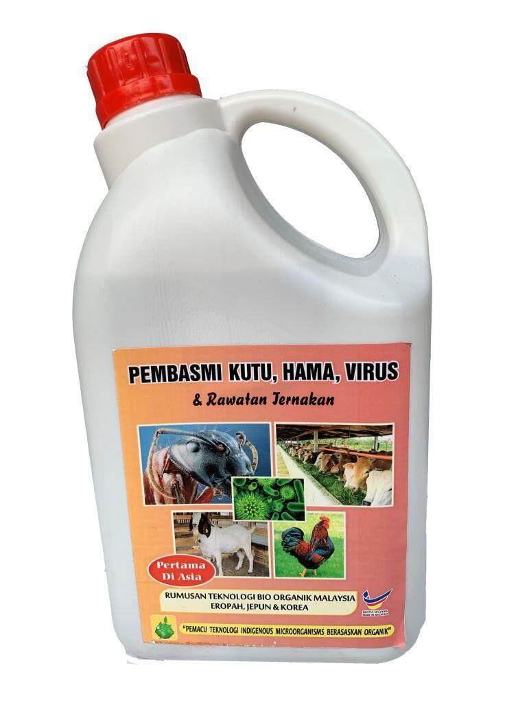Pembasmi Kutu, Hama, Virus & Rawatan Ternakan (2 liter)